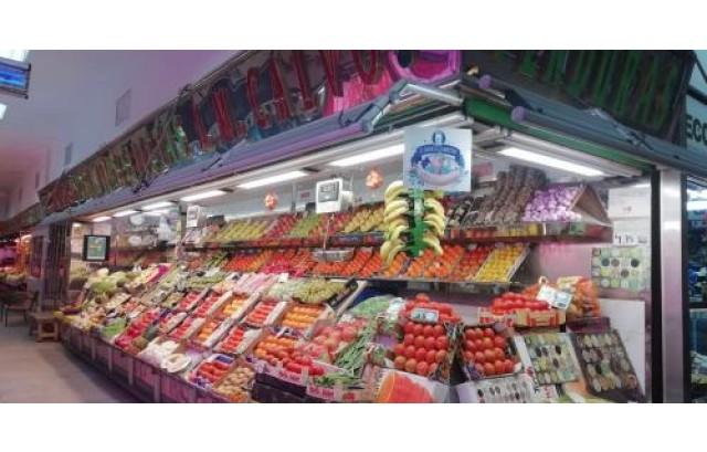 Frutería en alquiler, situada en el mercado de la Laguna.
