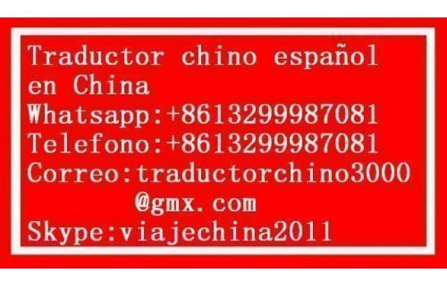 traductor interprete chino español en Xian Beijing shanghai